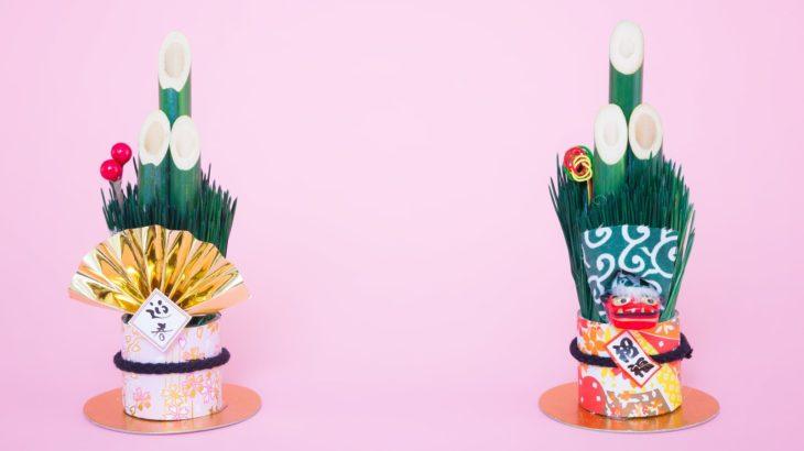 お正月ソング・新年を迎える歌!定番曲8選