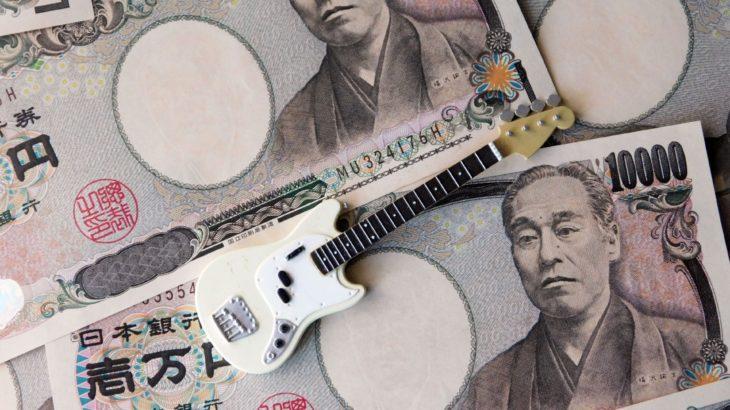 ギターの値段による違いとは?初心者にはどれくらいの価格がおすすめ?