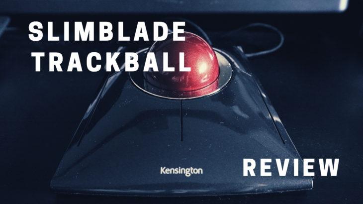 【レビュー】SlimBlade Trackball(Kensington)を実際に3年使ってみた