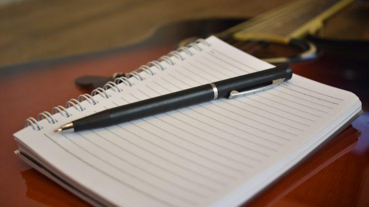 作詞をするとき初心者が気をつけること5選!